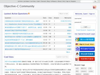 Professional Objective-C Community