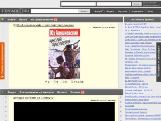Музыка и фильмы онлайн