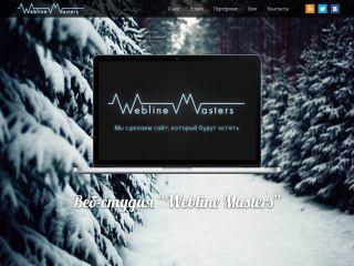 Webline Masters — a web development company