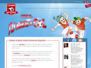 Copa Infantil COVAP