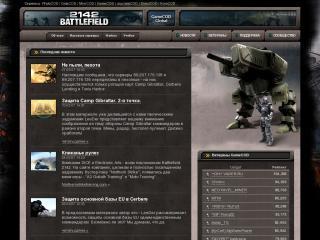 Battlefield 2142 Russia