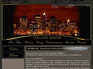 All about Italian mafia