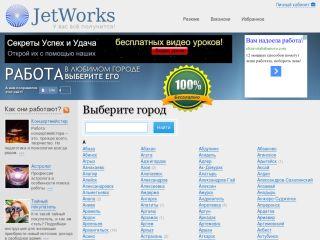 Jetworks.ru - работа