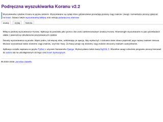 Podreczna wyszukiwarka Koranu