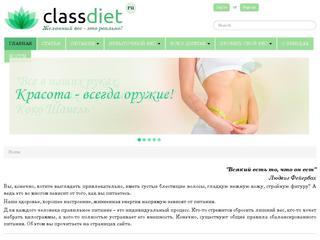 Classdiet