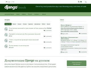 djbook.ru