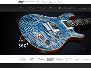 Ladkor guitars instrument shop