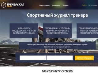 Athletic tools