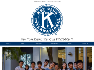 NYDKC Division 11