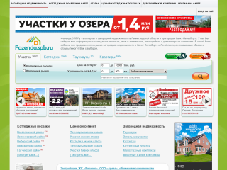 Fazenda.spb.ru