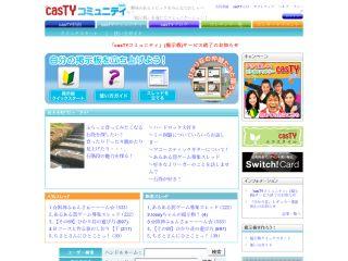 casTY.jp