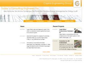 CEGDC.com